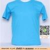 A.เสื้อยืด เสื้อt-shirt คอกลม สีฟ้า ไซค์ 10 ขนาด 20 นิ้ว (เสื้อเด็ก)