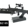 โมเดลปืน 4D Model โมเดลปืนทหาร แบบ QBZ-95