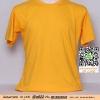 E.เสื้อยืด เสื้อt-shirt คอกลม สีเเหลืองกลางกลาง ไซค์ขนาด 32 นิ้ว