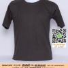 A.เสื้อยืด เสื้อt-shirt คอกลม สีเทาเข้ม ไซค์ 10 ขนาด 20 นิ้ว (เสื้อเด็ก)
