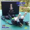 7S หลอดไฟหน้า LED ขั้ว H4 - LED Headlight Philips chip ZES 2nd.G