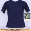 A.เสื้อยืด เสื้อt-shirt คอกลม สีกรม ไซค์ 10 ขนาด 20 นิ้ว (เสื้อเด็ก)