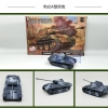 4D Model Tank: โมเดลรถถังรุ่นใหญ่ SturmgeschUtz IV