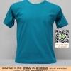 A.เสื้อยืด เสื้อt-shirt คอกลม สีเขียวสมอ ไซค์ 10 ขนาด 20 นิ้ว (เสื้อเด็ก)