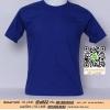 A.เสื้อยืด เสื้อt-shirt คอกลม สีน้ำเงินสด ไซค์ 10 ขนาด 20 นิ้ว (เสื้อเด็ก)