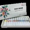 ชุดสีเพ้นท์ผ้า 12 ML. 12 สี (Fabric Paints 12 ml. 12 Colors)