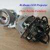 Bi-beam LED Projector lens kits - ลูกแก้ว LED ของโตโยต้าฟอร์จูนเนอร์ 2016 (รุ่นปัจจุบัน)
