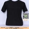 F.เสื้อยืด เสื้อt-shirt สีดำ ไซค์ขนาด 34 นิ้ว