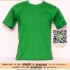 A.เสื้อยืด เสื้อt-shirt คอกลม สีเขียวไมโลเข้ม ไซค์ 10 ขนาด 20 นิ้ว (เสื้อเด็ก)