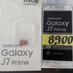 SAMSUNG Galaxy J7 Prime - สีทอง
