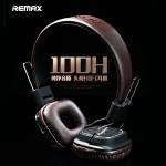 หูฟัง ครอบหู REMAX RM-100H สีน้ำตาล