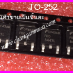FDD8447L Mosfet N 40V 50A TO-252