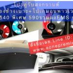 ช่องใส่ของข้างเบาะรถสีเบจ1คู่+พาวเวอร์แบงค์แดง1ตัว 590รวมส่งEMS
