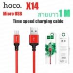 สายชาร์จ hoco X14 Micro 1m สีแดง