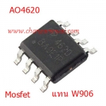 IC AO4620,W906,chip_sop8