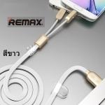 สายชาร์จ 2 in 1 Remax แท้ 100 % Micro USB & iPhone 5/6 สีขาว
