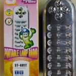 โคมไฟ LED+วิทยุ Star Audio portable lamp Radio รวมส่ง EMS