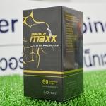 DoubleMaxx Premium ดับเบิ้ลแม็กซ์ พรีเมี่ยม