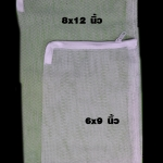 ถุงผ้าซิป สีขาว 6x9นิ้ว
