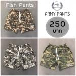 กางเกงขาสั้น รุ่น Army Pants ลายทหาร