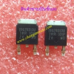 IGBT IRG7R313U N-Channel IGBT 330V 160A