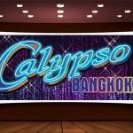 """นิว คาลิปโซ่ ณ เอเชียทิค เดอะ ริเวอร์ฟร้อน """"New Calypso Cabaret @ ASIATIQUE THE RIVERFRONT"""""""