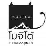โมจิโต้ ทรายแมวภูเขาไฟถุงละ 5 กก. 1 แพค มี 4 ถุง