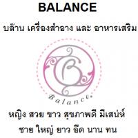 ร้านbalance372
