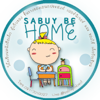 ร้านโต๊ะเขียนหนังสือเด็ก ชั้นวางหนังสือ ตู้เก็บของเล่น - SabuyBeHome
