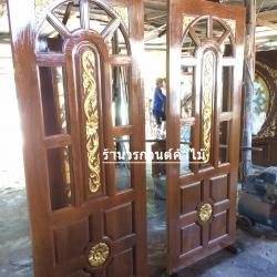 ประตูไม้สักบานคู่โค้งแสง เกรดA รหัส BB45