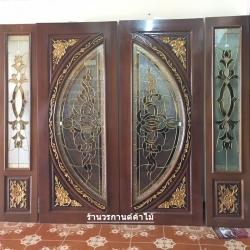 ประตูไม้สักกระจกนิรภัยแตงโมเต็มบาน ชุด4ชิ้น รหัสAAA63