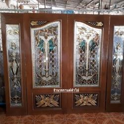 ประตูไม้สักกระจกนิรภัยปีกนก ชุด4ชิ้น รหัสAAA64