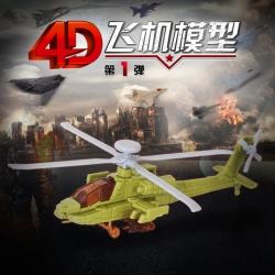 4D Model Plane: โมเดลเครื่องบินรบ