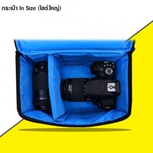 กระเป๋า in size (L)