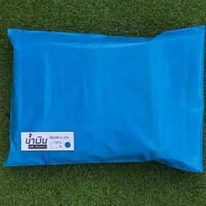 แพค 100 ใบ ซองไปรษณีย์พลาสติก สีฟ้าเข้ม ขนาด 28x38+4 cm เกรด A