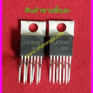 IC LA78045