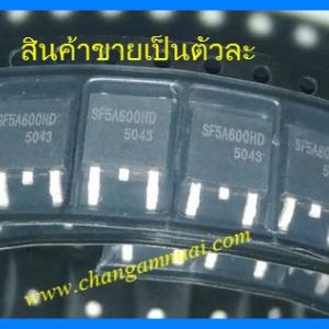 SF5A600HD ไดโอด SMD