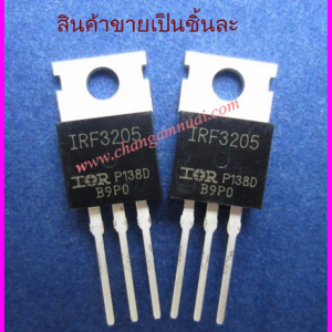 IRF3205 Mosfet 55V 110A