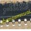 IC OB3362HP-HSOP