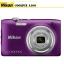 Nikon Coolpix A100(Purple) thumbnail 1