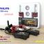 TK1A หลอดไฟหน้า LED ขั้ว H11 - LED Headlight Philips ZES chip thumbnail 1