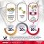 แพนเซียพลัส PANCEA PLUS 20 กล่อง (ส่งฟรี EMS) thumbnail 15