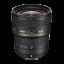 AF-S NIKKOR 18-35mm f/3.5-4.5G ED thumbnail 1