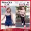 แพนเซียพลัส PANCEA PLUS 20 กล่อง (ส่งฟรี EMS) thumbnail 7