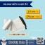 แพค 100 ใบ ซองไปรษณีย์พลาสติก เบอร์ B3 (กว้าง 26 ยาว 38+4 เซน) thumbnail 1