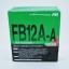 แบตเตอรี่มอเตอร์ไซค์ แบบน้ำ ยี่ห้อ FB รุ่น FB12A-A (12V 12AH)(9แผ่น) สำหรับรถรุ่น CB400,CBR400,CBX500F,CB650,Z400,Z500,VULCAN500,NINJAZX650,DUCATI900SS thumbnail 5