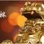 ปี่เซียะทองเหลือง (ขนาด 5 นิ้ว) thumbnail 2