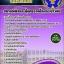 หนังสือสอบ นักจิตวิทยา สถานพินิจและคุ้มครองเด็กและเยาวชนจังหวัด thumbnail 1