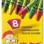 สีเทียนขนาดมาตรฐาน (Regular Crayon)