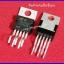 TDA2050 ไอซีขยายเสียง Power Amplifier